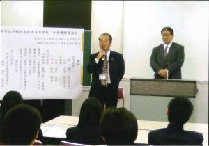 20141210_kawasakisougou02