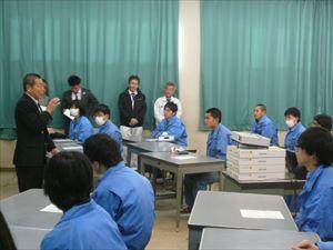 demae_sagamihara_aihara 12